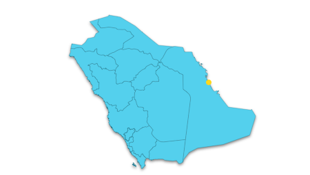 Jubail Commercial Port